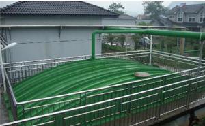 污水池恶臭ballbet治理(喷淋氧化法)
