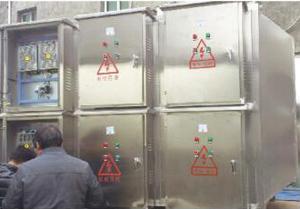 LRUV系列恶臭气体光氧催化AG环亚集团净化设备